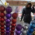 Trgovina novogodišnjim ukrasima