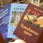 Održano književno veče Dragice Šreder, Ane Dudaš i Željka Kneževića u Jagodini
