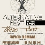 Alternative fest # 1, klub FENIKS Jagodina, 14. 3. 2015.