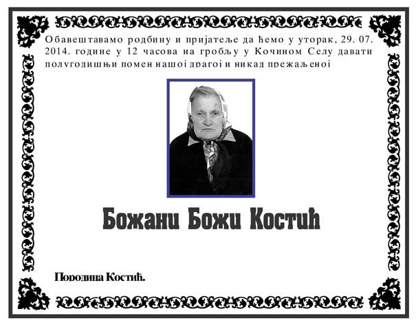 Bozana Kostic