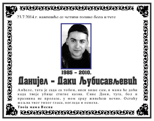 Danijel Ljubisavljevic