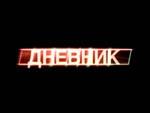 Dnevnik TV Jagodina, 09.12.2013.
