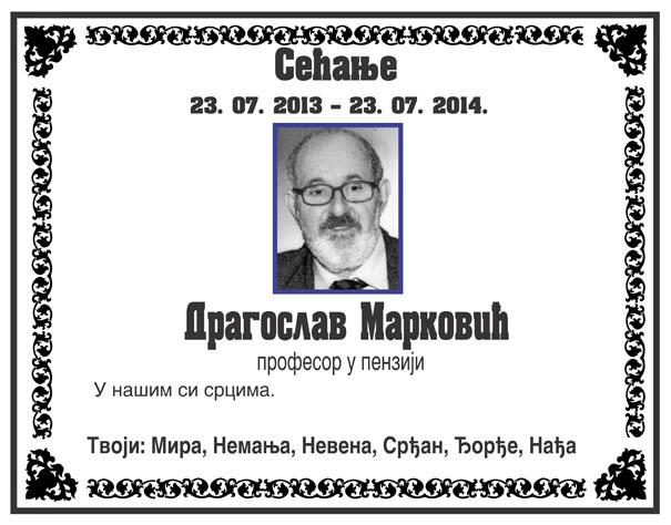 Dragoslav Marković