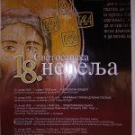 Obeležavanje Svetosavske nedelje u Jagodini