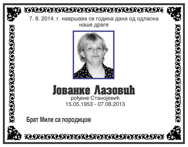 Jovanka Lazovic