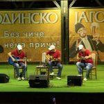 Gitarska magija u Jagodini!