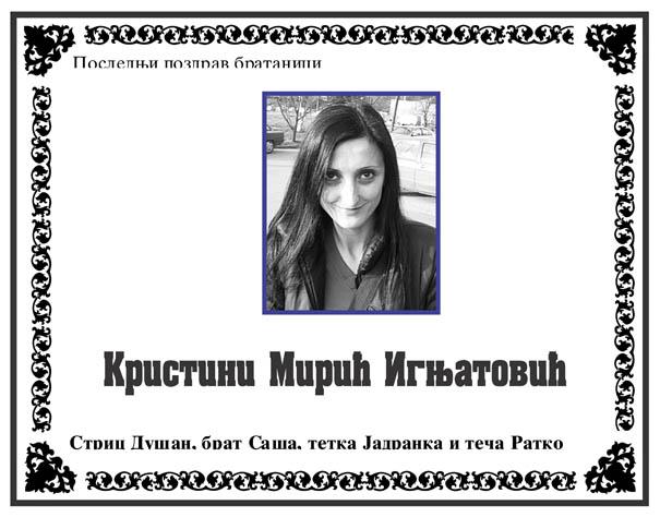 Kristina Miric Ignjatovic 2