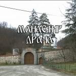 Retro - Manastir Drača (februar 2015.)