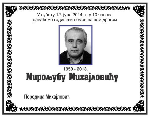 Miroljlub Mihajlović
