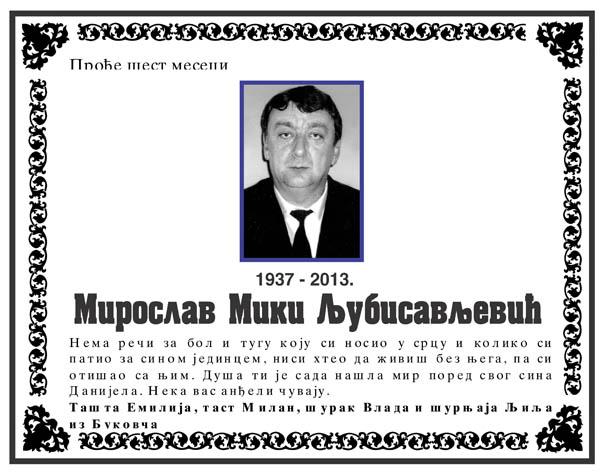 Miroslav Miki Ljubisavljevic 1
