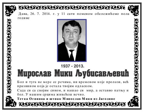 Miroslav Miki Ljubisavljevic 2