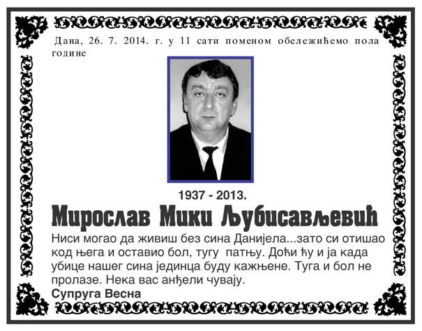 Miroslav Miki Ljubisavljevic 3