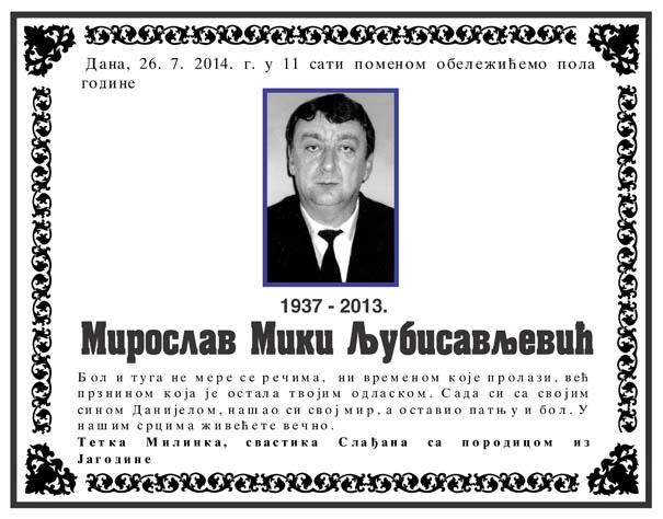 Miroslav Miki Ljubisavljevic 4