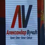 Srbijom će se upravljati iz Srbije