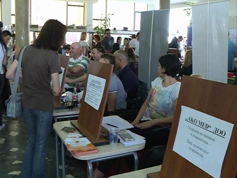 Sajam zaposljavanja u Jagodini 31.05[(001217)2016-06-03-16-23-17]