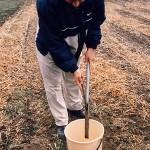 Besplatna kontrola plodnosti zemljišta