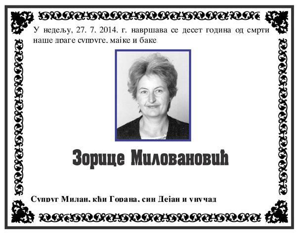 Zorica Milovanovic