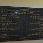 U Jagodini obeležene 22 godine od NATO bombardovanja