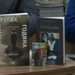 Održano književno veče Radeta Milosavljevića u Jagodini
