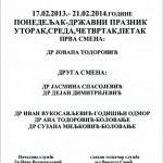 Raspored rada lekara u jagodinskom Domu zdravlja od 17. do 21. feb.