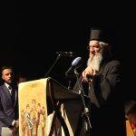 Održana 18. Svetosavska akademija u Jagodini